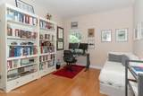 13137 Wexford Hollow Rd - Photo 43