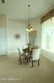 1988 Hickory Trace Dr - Photo 11