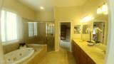 1988 Hickory Trace Dr - Photo 14
