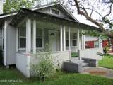 3363 Lowell Ave - Photo 1