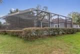 1801 Shady Grove Ln - Photo 42