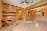 222 Hickory Hollow Dr - Photo 9