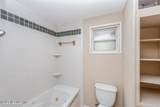 111 Holly Dr - Photo 11