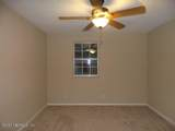 111 Holly Dr - Photo 14