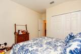 308 Addison Ct - Photo 40