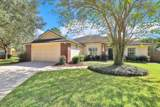 829 Southern Belle Dr - Photo 1