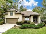3071 Five Oaks Ln - Photo 1