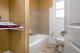 1848 Naldo Ave - Photo 16