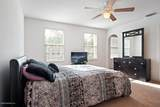 7075 St Ives Ct - Photo 12