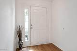 7075 St Ives Ct - Photo 2
