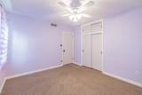 5403 Floral Ave - Photo 29