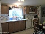 5720 Sequoia Rd - Photo 2