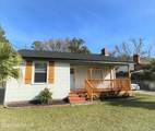 521 Murray Dr - Photo 4