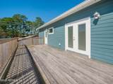 8640 Rockland Dr - Photo 29