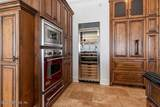 1075 Ponte Vedra Blvd - Photo 22