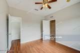 8435 Watermill Blvd - Photo 26
