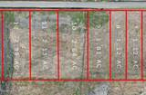 0 Ford Road Lot 17 - Photo 5