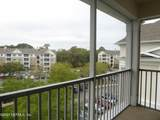 13364 Beach Blvd - Photo 2