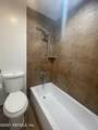 1104 Wood Hill Pl - Photo 12