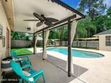 12440 Gentle Knoll Dr - Photo 16