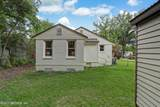 3344 Corby St - Photo 6
