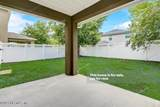 429 Forest Meadow Ln - Photo 15