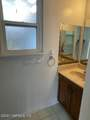 7138 Wiley Rd - Photo 22