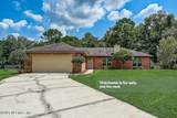 8949 Country Mill Ln - Photo 11