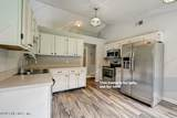 8949 Country Mill Ln - Photo 4