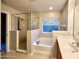 12213 Sweet Branch Ct - Photo 23
