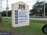 205 Zeagler Dr - Photo 2