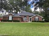 2356 Sterling Way - Photo 4