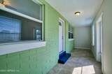 1103 16TH Ave - Photo 2