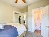 4507 French St - Photo 16