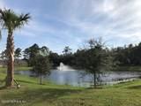 226 Timoga Trl - Photo 9