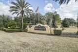 10075 Gate Pkwy - Photo 4
