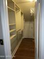 1580 Palm Ave - Photo 20