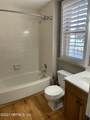 1580 Palm Ave - Photo 24
