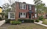1320 Landon Ave - Photo 2
