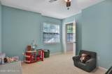 8232 River Rd - Photo 32