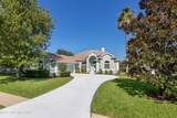 7961 Chase Meadows Dr - Photo 4