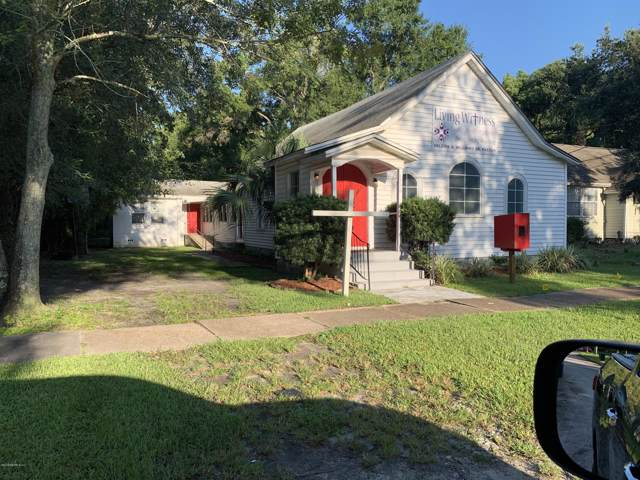 1536 Flagler Ave, Jacksonville, FL 32207 (MLS #1013240) :: Ancient City Real Estate