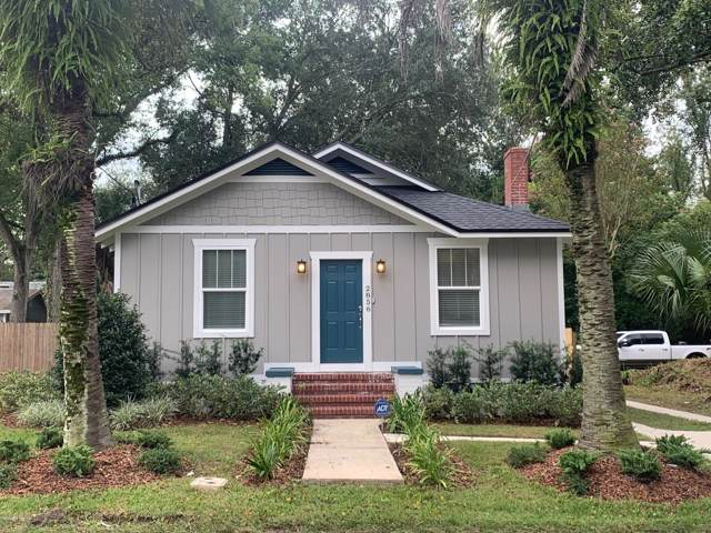 2856 Rosselle St, Jacksonville, FL 32205 (MLS #1013624) :: The DJ & Lindsey Team
