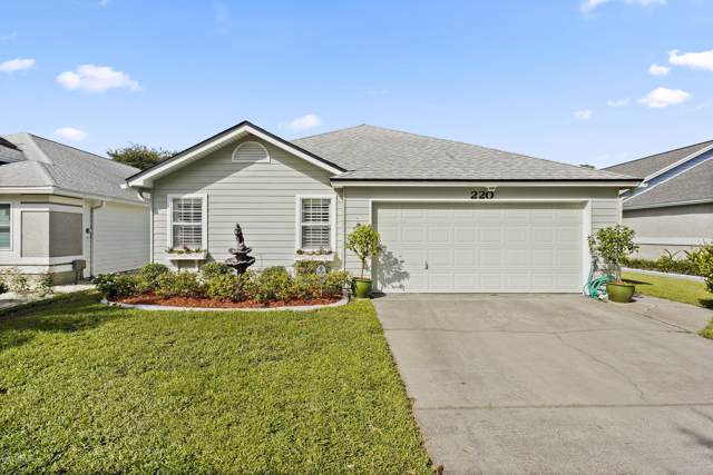 220 Charlemagne Cir, Ponte Vedra Beach, FL 32082 (MLS #1014447) :: EXIT Real Estate Gallery