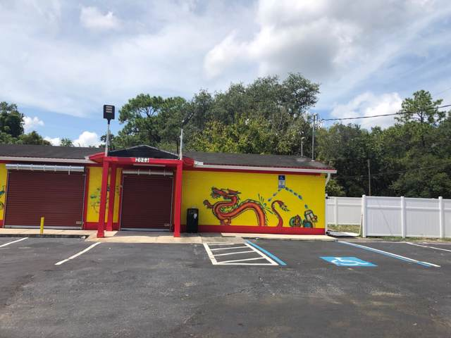 2043 Edgewood Ave W, Jacksonville, FL 32208 (MLS #1014507) :: EXIT Real Estate Gallery
