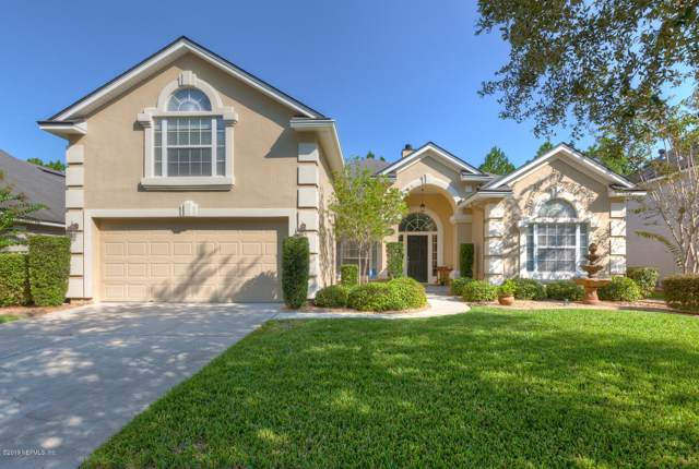 14326 Millhopper Rd, Jacksonville, FL 32258 (MLS #1014723) :: 97Park