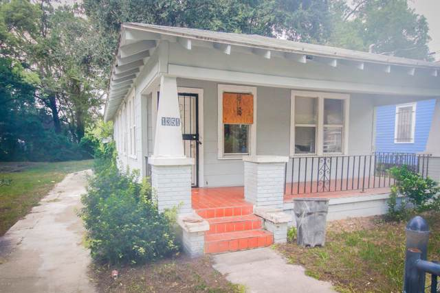 1351 Steele St, Jacksonville, FL 32209 (MLS #1016525) :: Memory Hopkins Real Estate