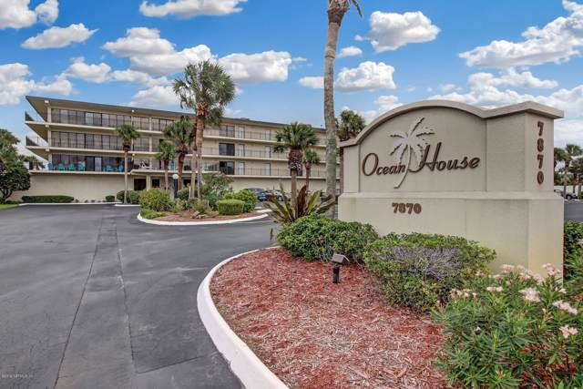 7870 A1a #104, St Augustine, FL 32080 (MLS #1019205) :: EXIT Real Estate Gallery