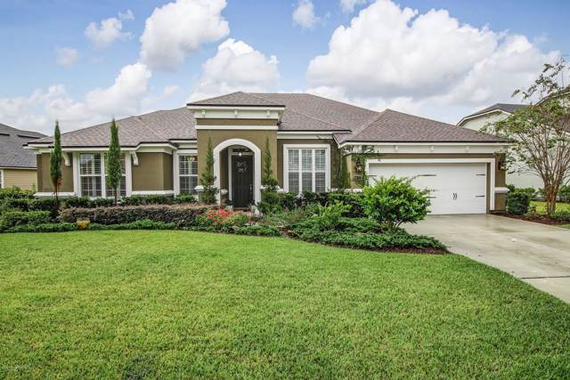 1032 Southern Hills Dr, Orange Park, FL 32065 (MLS #1019334) :: EXIT Real Estate Gallery