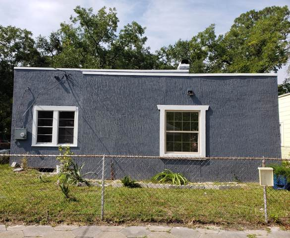 658 Long Branch Blvd, Jacksonville, FL 32206 (MLS #1020314) :: 97Park